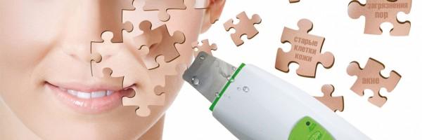 Ультразвуковая  чистка лица с  альгинатной маской       с  15.06-30.06.2020 г.  -1300 руб